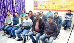 Adi Shakti Yog event 2-Dec-2017